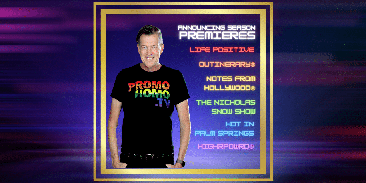 PROMOHOMO.TV®—A FREE ONLINE STREAMING NETWORK—ANNOUNCES 2021 FALL SEASON PREMIERES